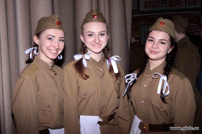 Концерт посвящённый Дню Победы