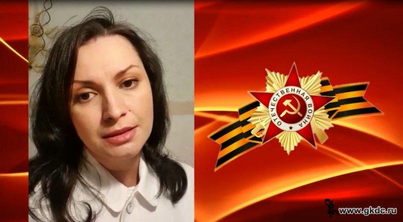 """""""Великой Победе-75!"""""""