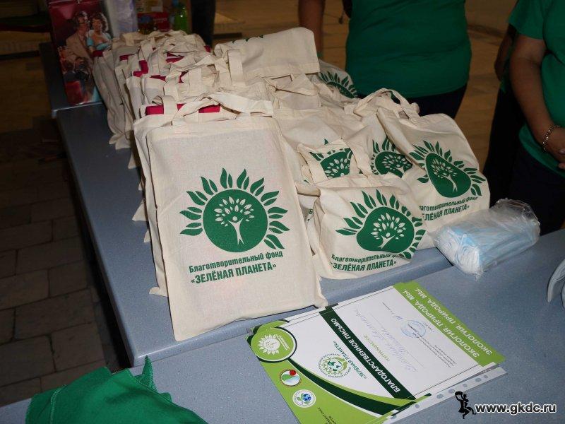 Международный экологический фестиваль «Зелёная Планета»